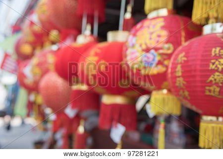 Red Chinese lanntern