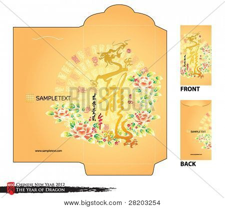 Chinese New Year 2012 Images, Stock Photos & Illustrations | Bigstock