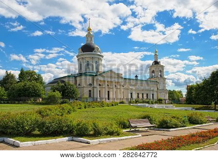 Kolomna View Of The Church