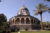 picture of beatitudes  - The Church Of The Beatitudes was built on a hill overlooking the Sea of Galilee and is the accepted site where Jesus preached the Sermon on the Mount - JPG