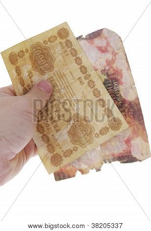 Unique Old Russian Banknote (1918 Year)