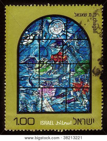Chagall Windows - 12 Tribes Of Israel  . Reuven