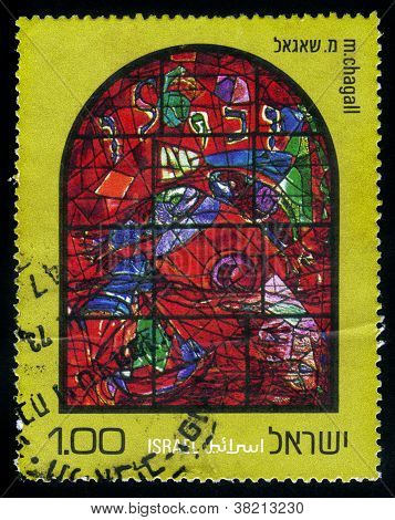 Chagall Windows - 12 Tribes Of Israel  .zebulun