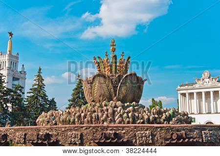 Big Decorative Fountain