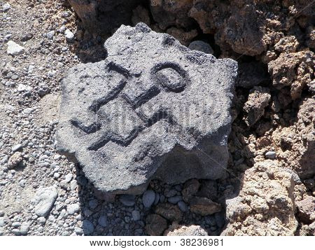 Hawaii Petroglyph Carving