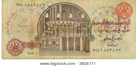10 Pound Bill Of Egypt