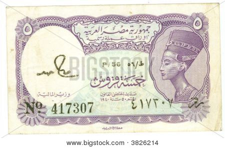 5 Piastre Bill Of Egypt