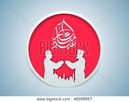Tag, label or sticker design with Arabic Islamic calligraphy of text Eid Mubarak and muslim man's in traditional dress praying (namaz, Islamic prayer).