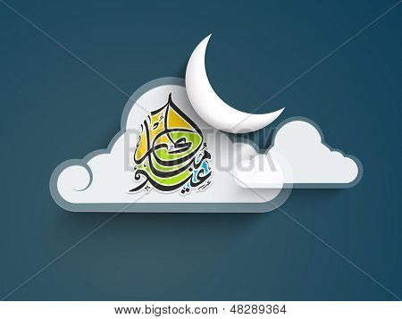 Crescent moon with arabic Islamic calligraphy of text Eid Mubarak and clouds for Muslim community festival.