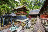 picture of shogun  - Toshogu shrine - JPG