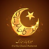 pic of eid ka chand mubarak  - illustration of Eid ka Chand Mubarak  - JPG