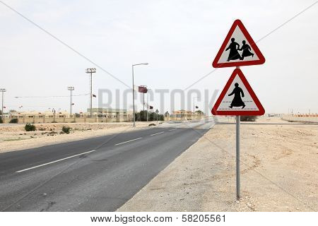 Road Sign In Qatar
