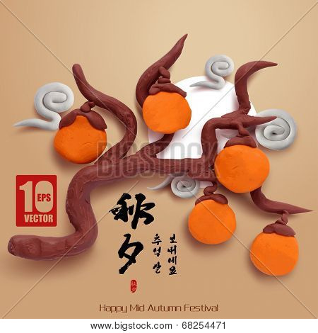 Vector Clay Persimmons of Mid Autumn Festival. Translation, Main: Chuseok (Mid Autumn Festival), Second: Happy Mid Autumn Festival, Stamp: Blessed Feast.