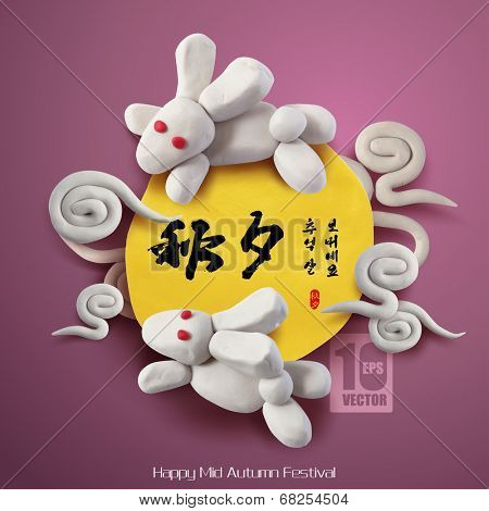 Vector Clay Moon Rabbits of Mid Autumn Festival. Translation, Main: Chuseok (Mid Autumn Festival), Second: Happy Mid Autumn Festival, Stamp: Blessed Feast.