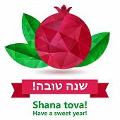 stock photo of pomegranate  - Rosh hashana card  - JPG