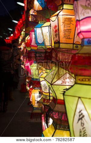 Colorful Lantern Festival.