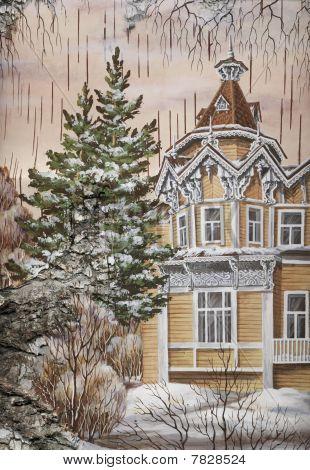 The German Centre, Tomsk