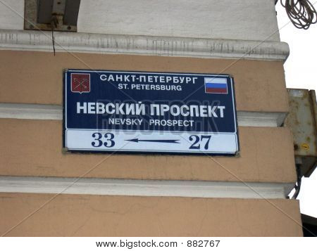 Nevsky_Prospect