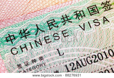 Fragment Of Chinese Visa In Passport Close Up