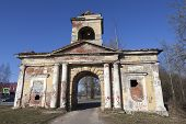 picture of gate  - Aleksandrov gate  - JPG