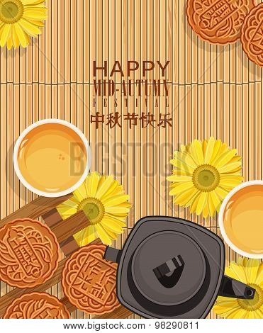 Mid Autumn Lantern Festival greeting card