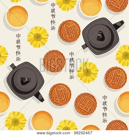 Seamless pattern with chinese tea