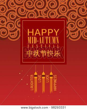 Mid Autumn Lantern Festival vector