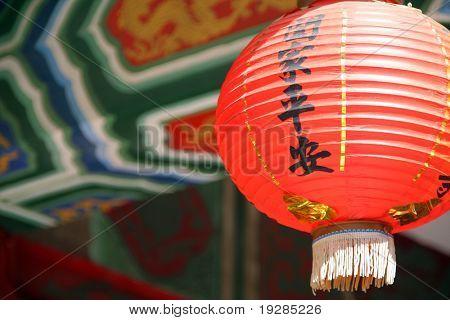 Linterna china dedicada a la protección de los hogares