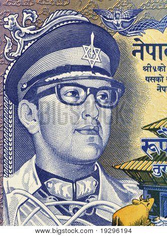 NEPAL - CIRCA 1974: Birendra Bir Bikram (1945 -2001) on 1 Rupee 1974 Banknote from Nepal. King of Nepal during 1972-2001.