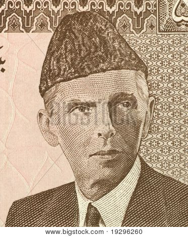 PAKISTAN - CIRCA 1984: Mohammed Ali Jinnah (1876-1948) on 5 Rupees 1984 Banknote from Pakistan. Lawyer, politician, statesman  and founder of Pakistan.