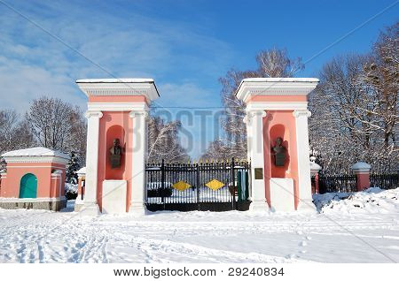 Entrance In Oleksandriya Park With Memorials Of Ukrainian Writer T. Shevchenko And Russian Writer A.