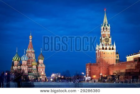 Red square at night,