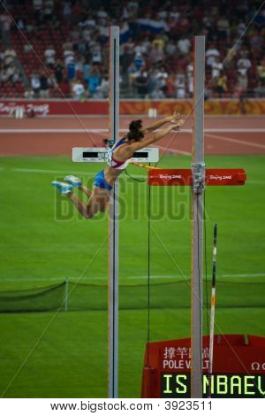 Russian Pole Vaulter Breaks World Record