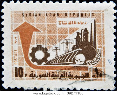 SYRIA - CIRCA 1970: stamp printed in Syria shows factory and power station circa 1970.