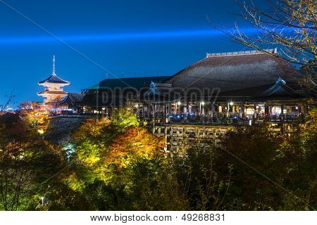 KYOTO - NOVEMBER 19: Tourists atop the famed stage at Kiyomizu Dera November 19, 2012 in Kyoto, JP. The temple is one of Japan's most celebrated holy sites.