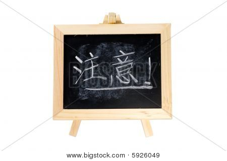 "Blackboard Written In Chinese Words Of ""attention"""
