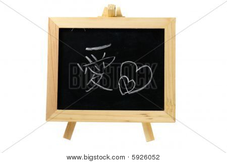 "Blackboard Written In Chinese Words Of ""love"""