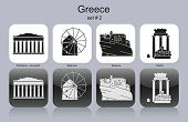 image of parthenon  - Landmarks of Greece - JPG