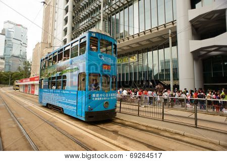 HONG KONG - MAY 18: Double-decker tram on May 18, 2014. Hong Kong tram is the only system in the world run with double deckers, major tourist attraction in Hong Kong
