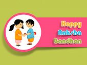 foto of rakhi  - Hindu community festival Happy Raksha Bandhan celebrations with cute little sister tying rakhi on his brother wrist on green background - JPG