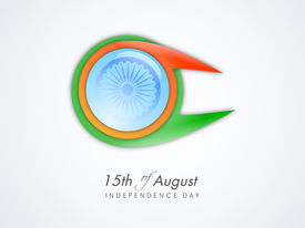 picture of asoka  - Creative design for 15th of August - JPG