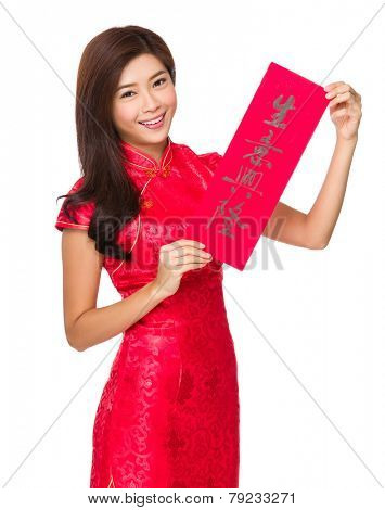 Woman hold with Fai Chun, phrase meaning is business prospers