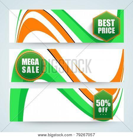 Website sale header or banner for Indian Republic Day celebration.
