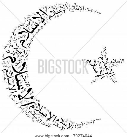 Symbol Of Islam Religion. Word Cloud Illustration.