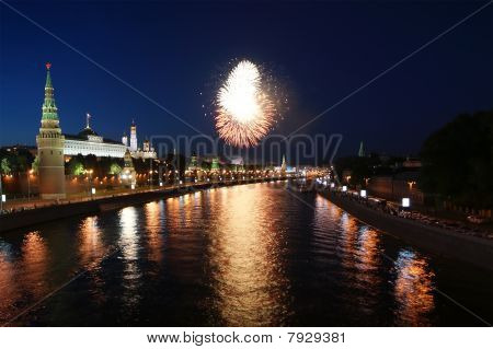 Firework Over Moscow. Russia