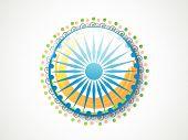 stock photo of ashoka  - Creative Ashoka Wheel with national flag colors on grey background for Indian Republic Day celebration - JPG