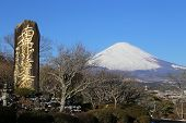 foto of mount fuji  - Mount Fuji located on Honshu Island - JPG