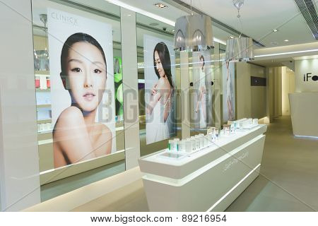 HONG KONG - APRIL 16, 2015: cosmetics boutique interior. Hong Kong cosmetics market is highly competitive and having no sales taxes