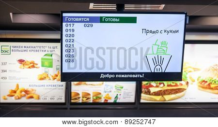 Information And Advertising Monitor In Mcdonald's Restaurant.