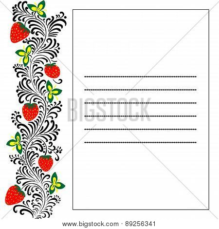 Frame Strawberry Pattern Khokhloma